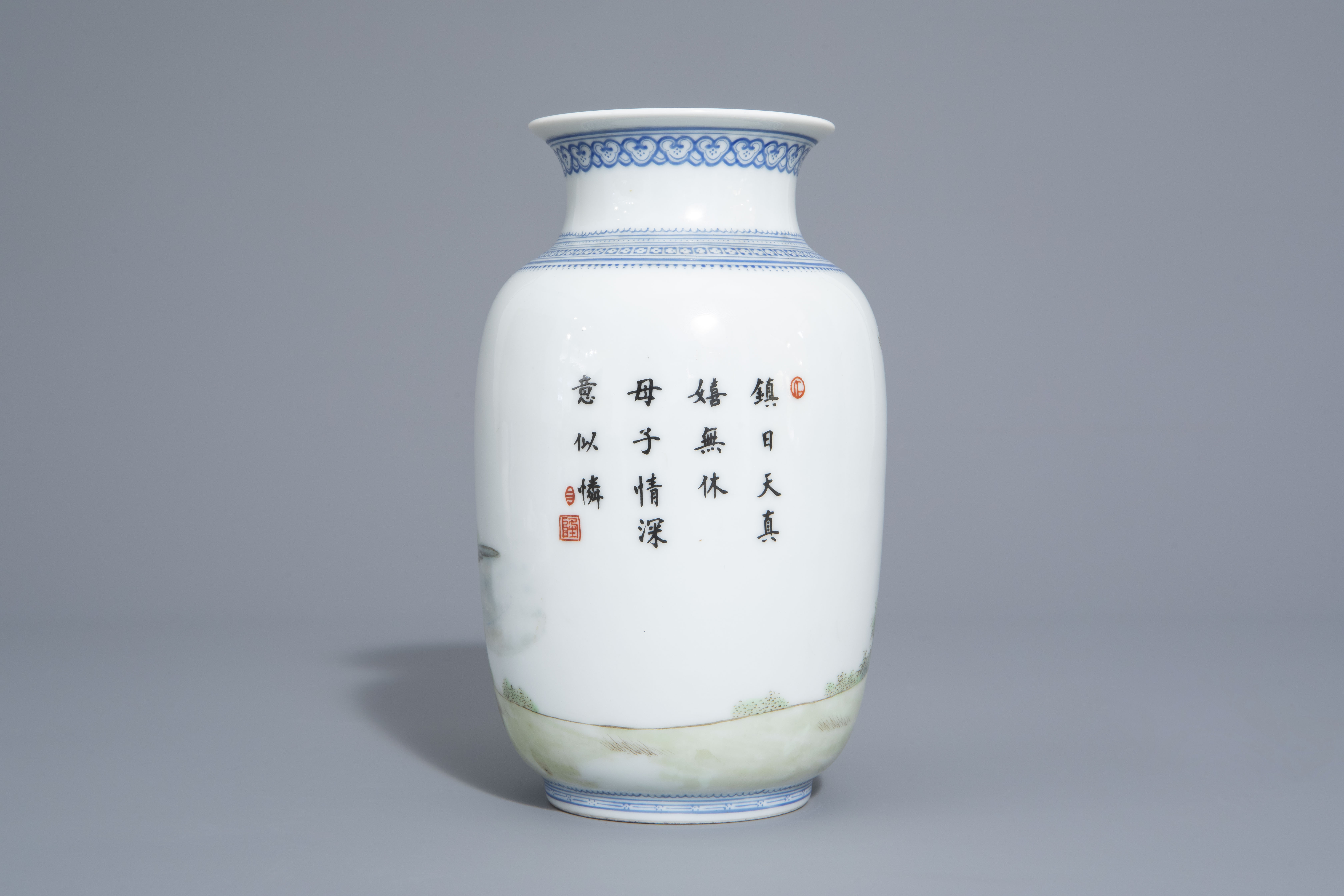 A Chinese famille rose eggshell vase and six 'Wu Shuang Pu' covers, 19th/20th C. - Image 8 of 18