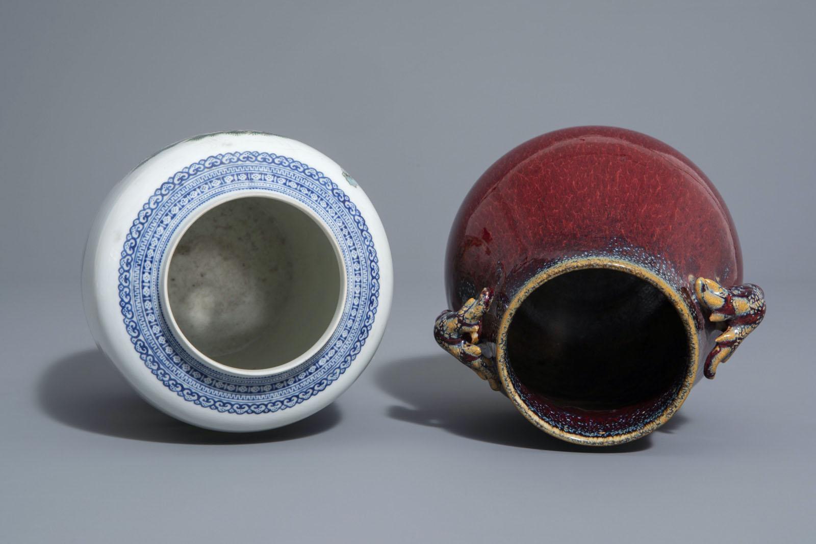 A Chinese famille rose eggshell 'Horses of Mu Wang' vase and a flambŽ glazed hu vase, 20th C. - Image 6 of 7