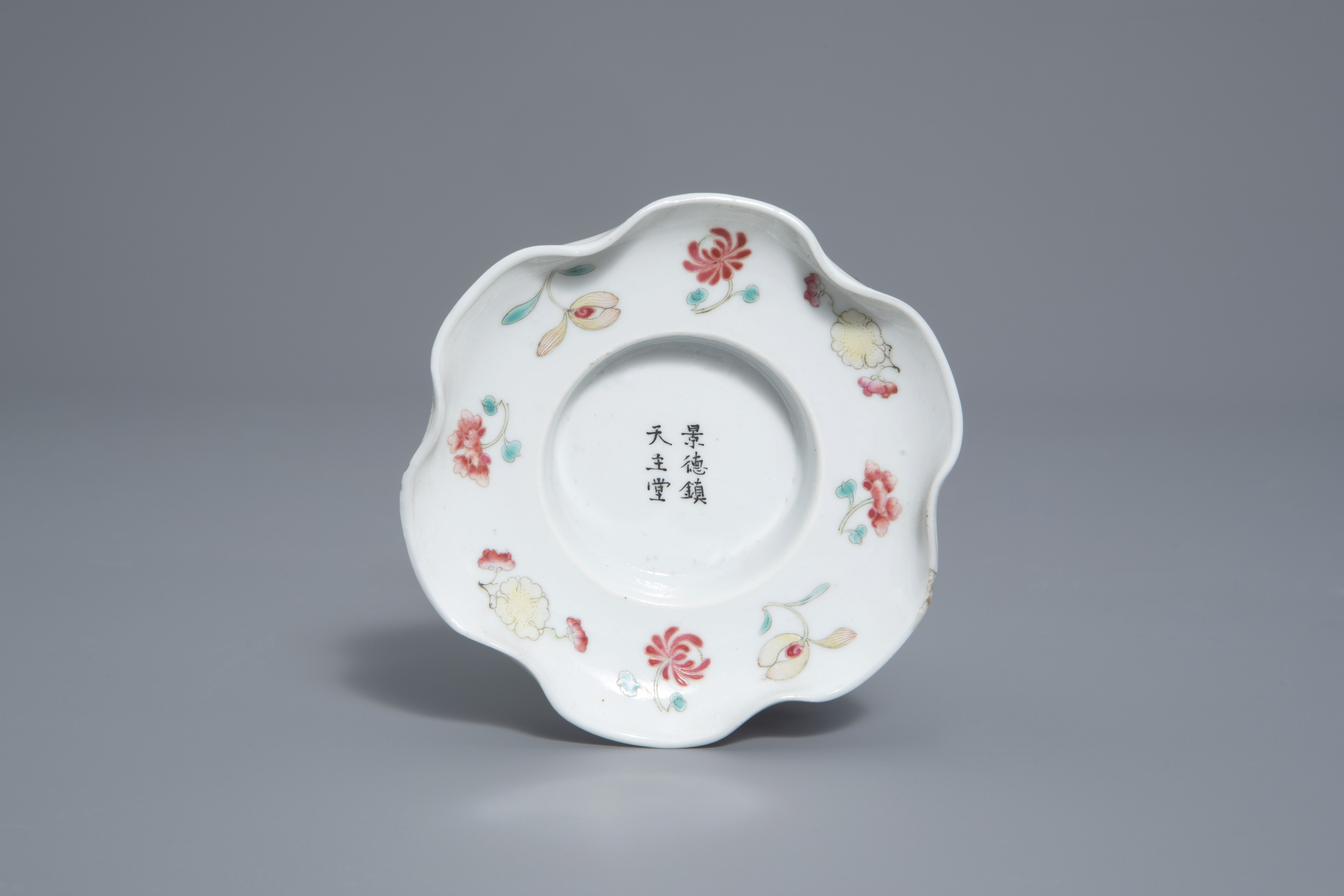A varied collection of Chinese blue and white and famille rose porcelain, 19th/20th C. - Image 14 of 15