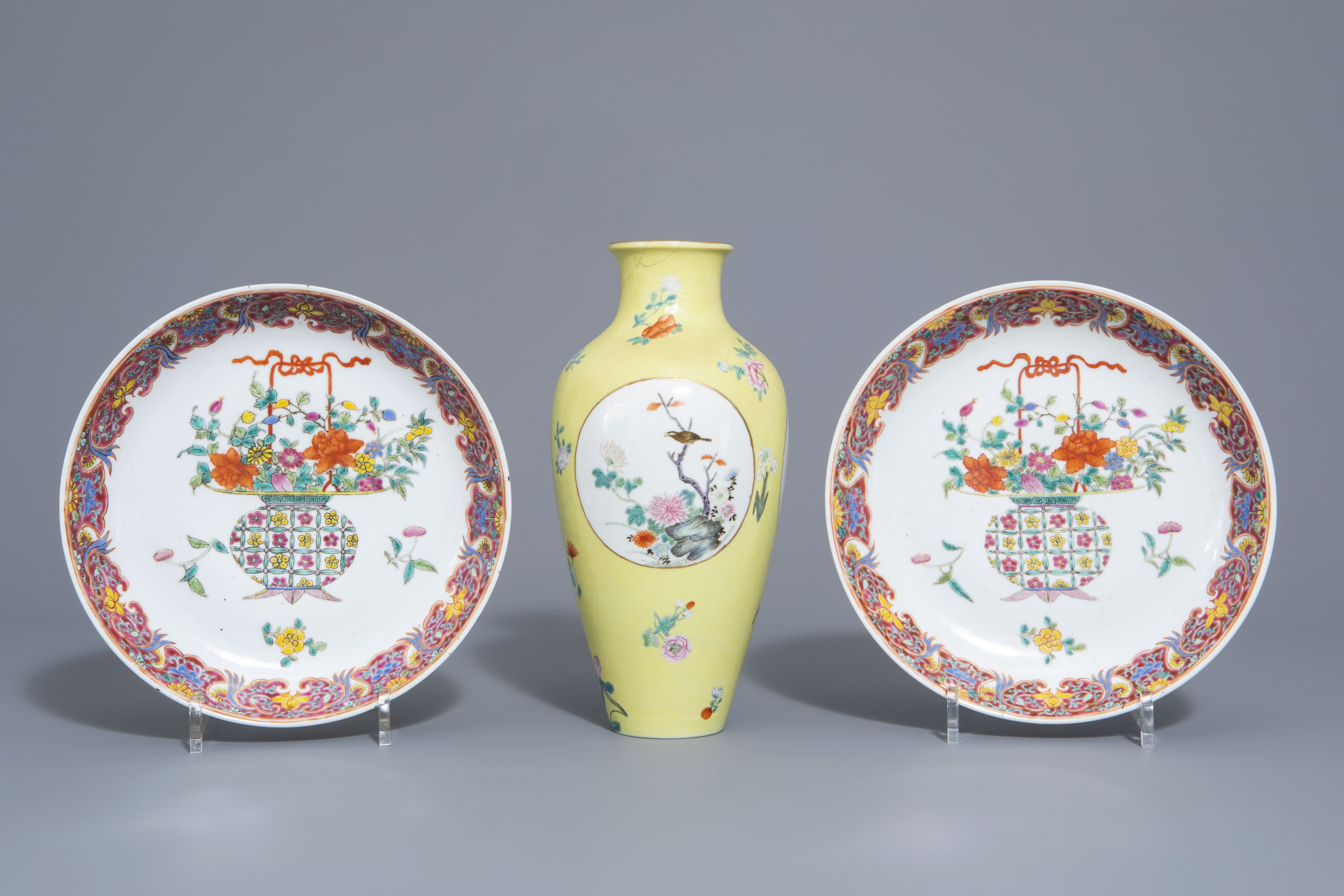 A pair of Chinese famille rose plates and a yellow ground sgraffito vase, Jurentang mark, Republic