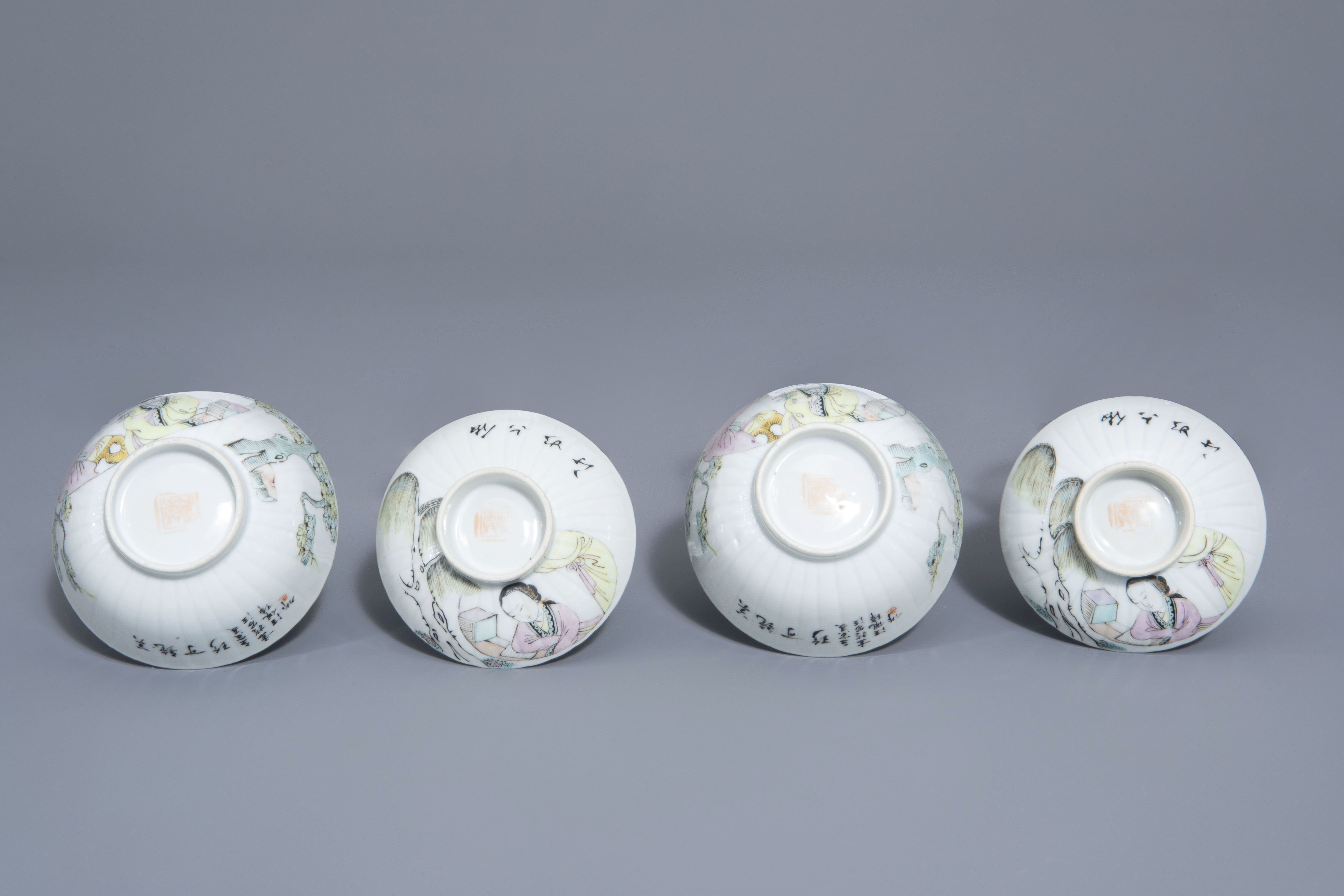 A Chinese seven-piece qianjiang cai tea service with figurative design, 19th/20th C. - Image 13 of 19