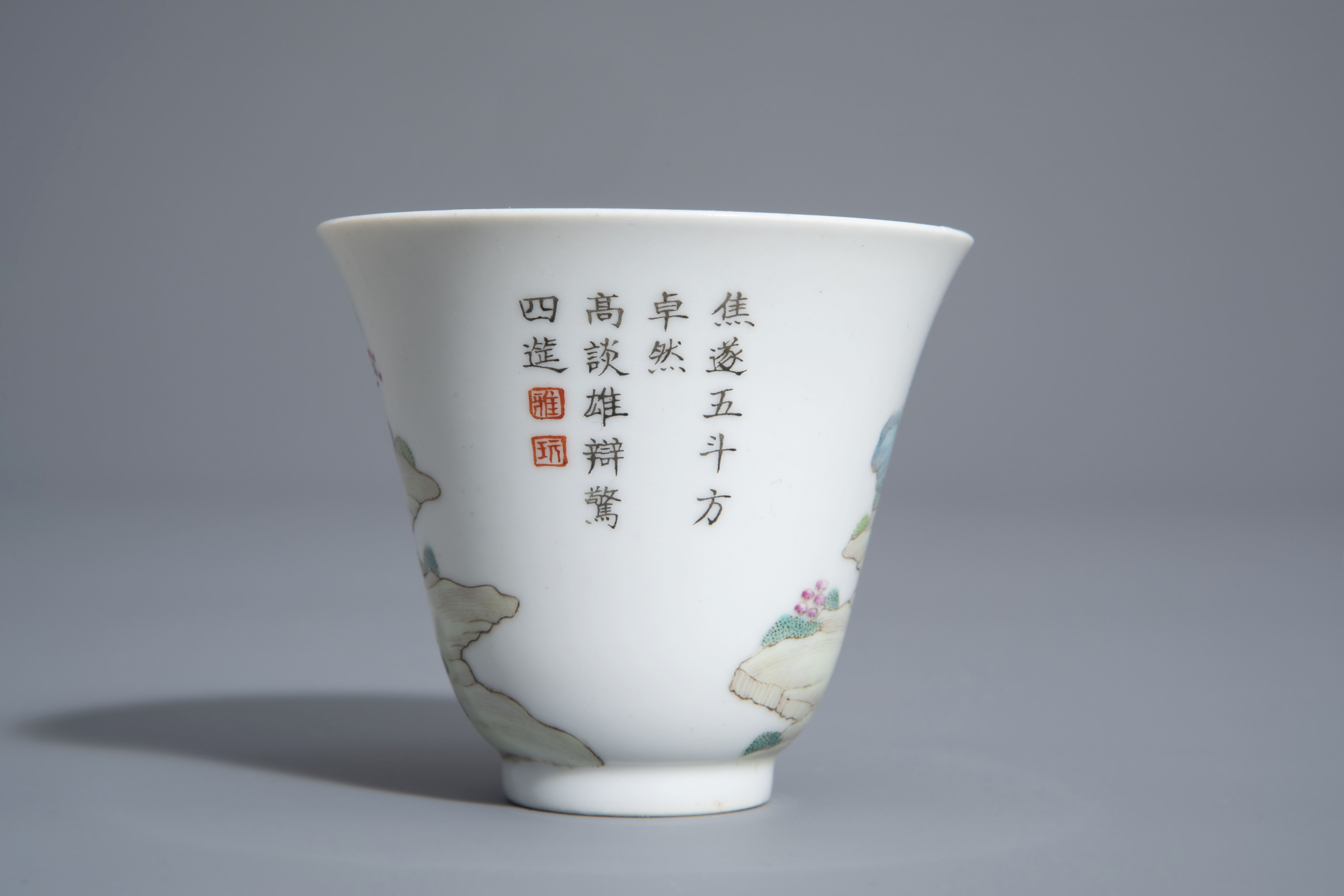 A Chinese famille rose cup and a saucer with different designs, 19th/20th C. - Image 7 of 11