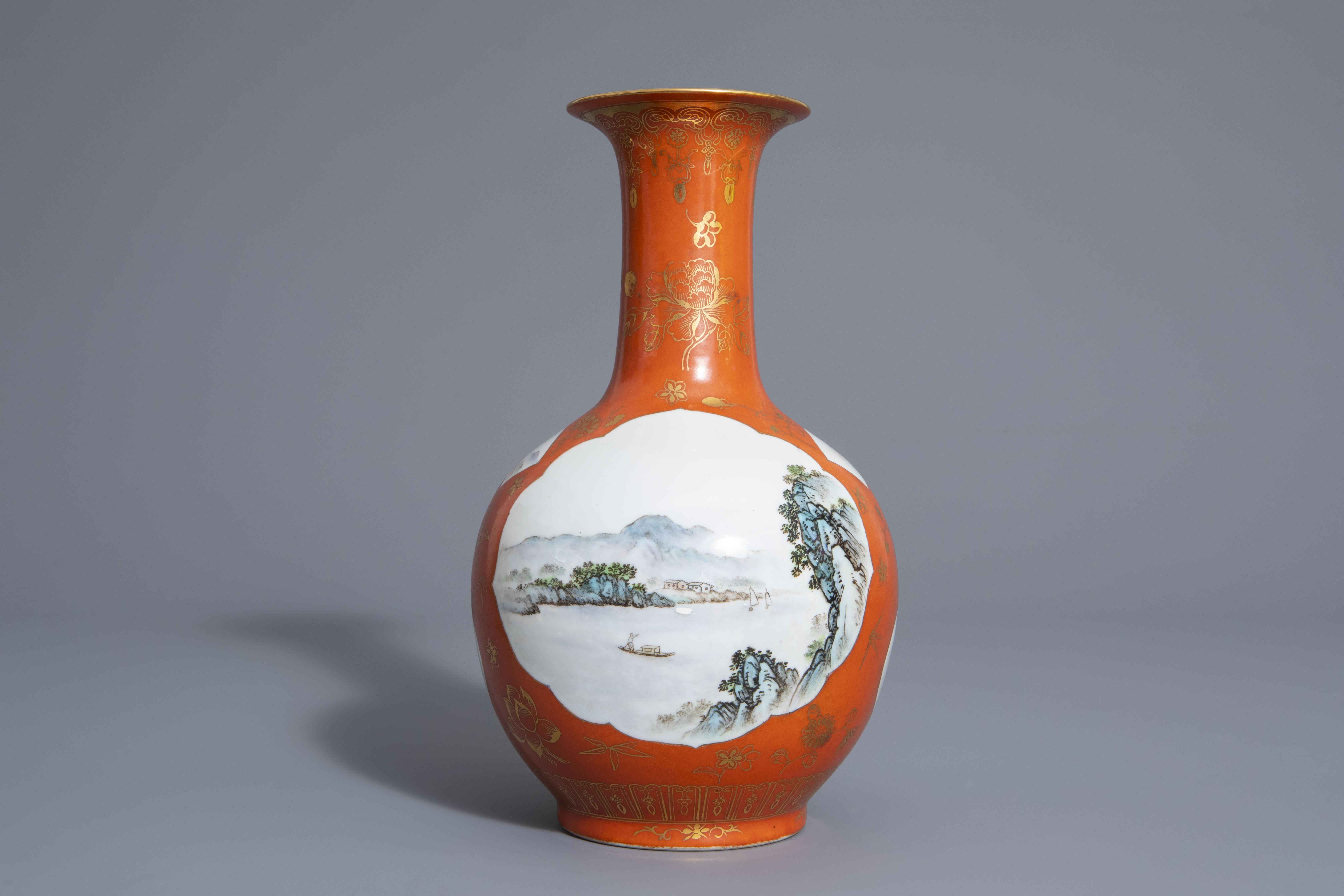 A Chinese bottle shaped orange ground vase with landscapes, Qianlong mark, 20th C. - Image 4 of 7