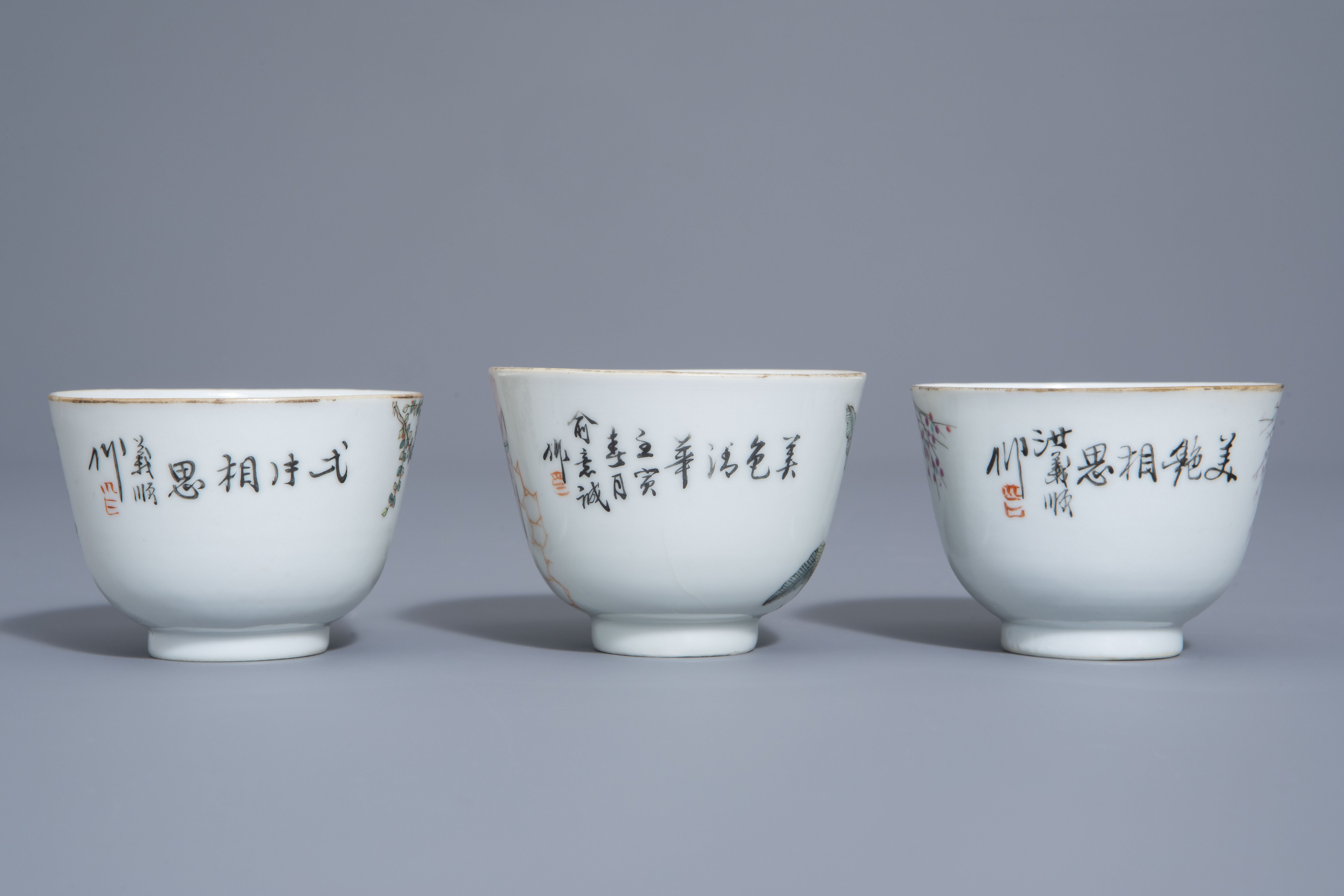 A Chinese seven-piece qianjiang cai tea service with figurative design, 19th/20th C. - Image 16 of 19