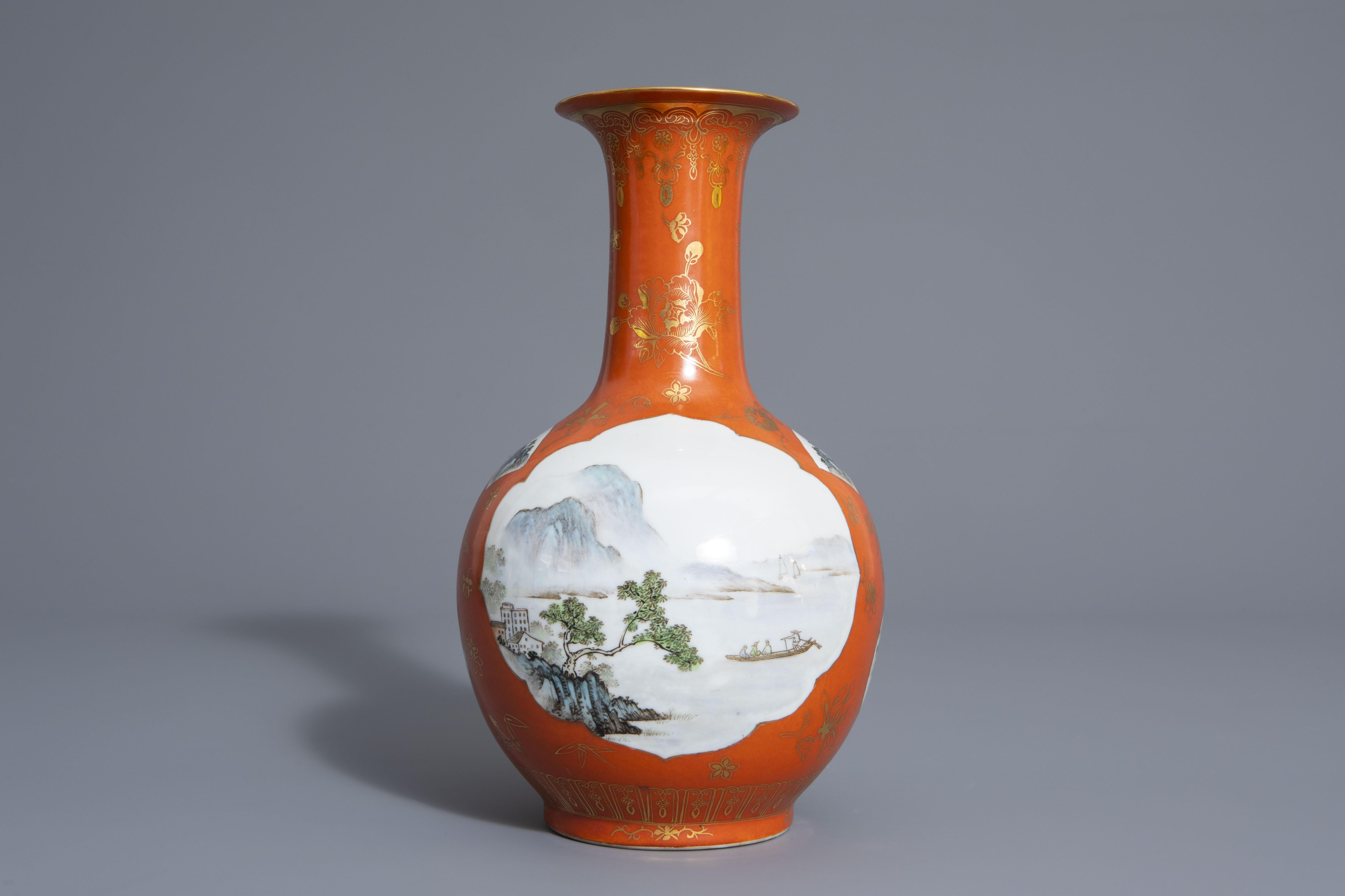 A Chinese bottle shaped orange ground vase with landscapes, Qianlong mark, 20th C. - Image 2 of 7