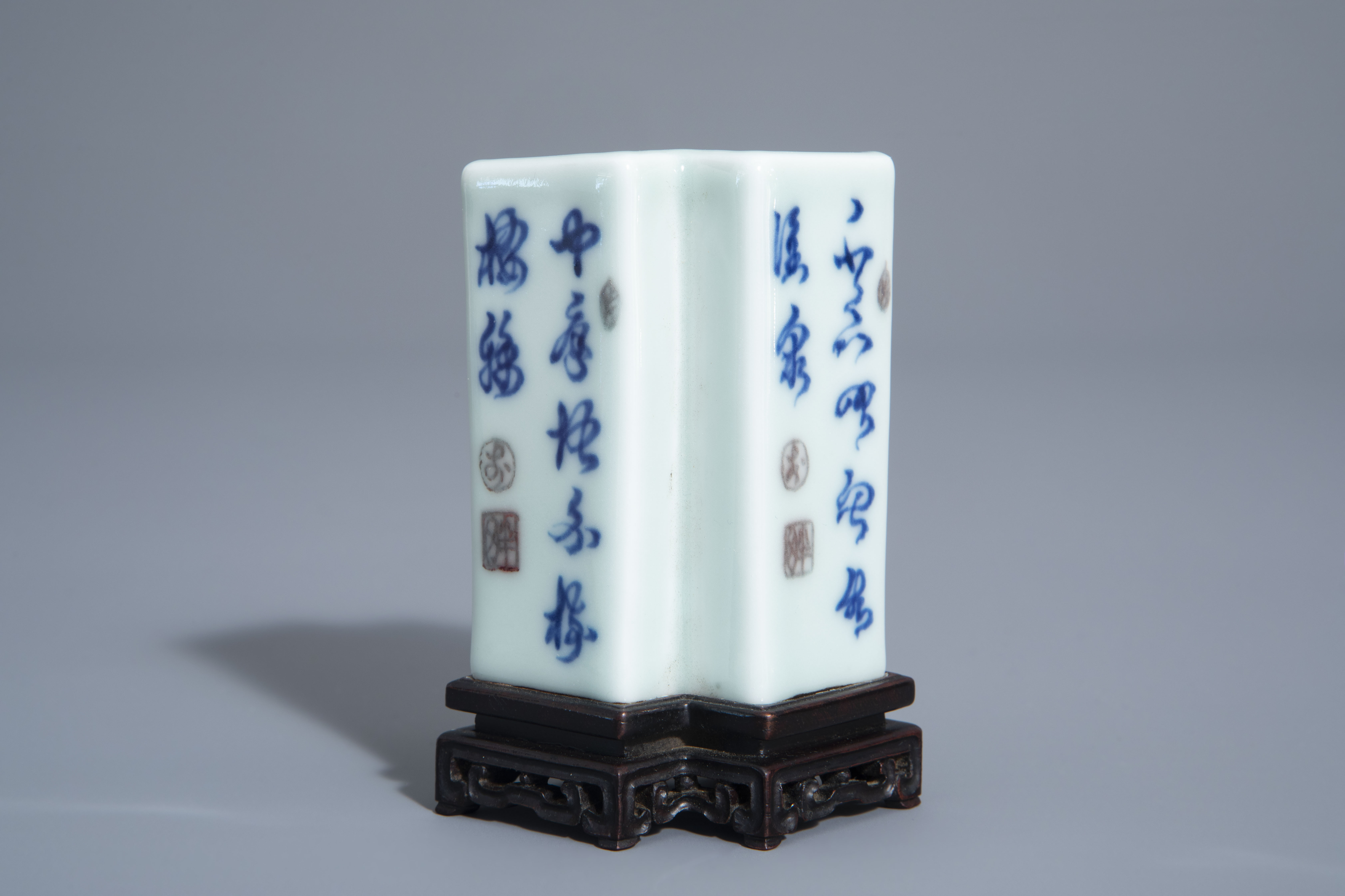 A Chinese blue, white and red brush pot with calligraphic design, 19th/20th C. - Image 2 of 7
