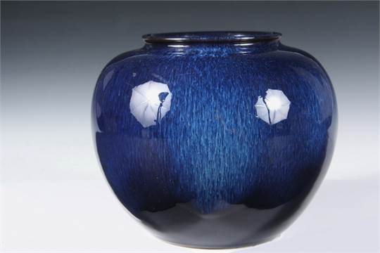 Japanese Pottery Vase Large Globular Vase With Broad Mouth In