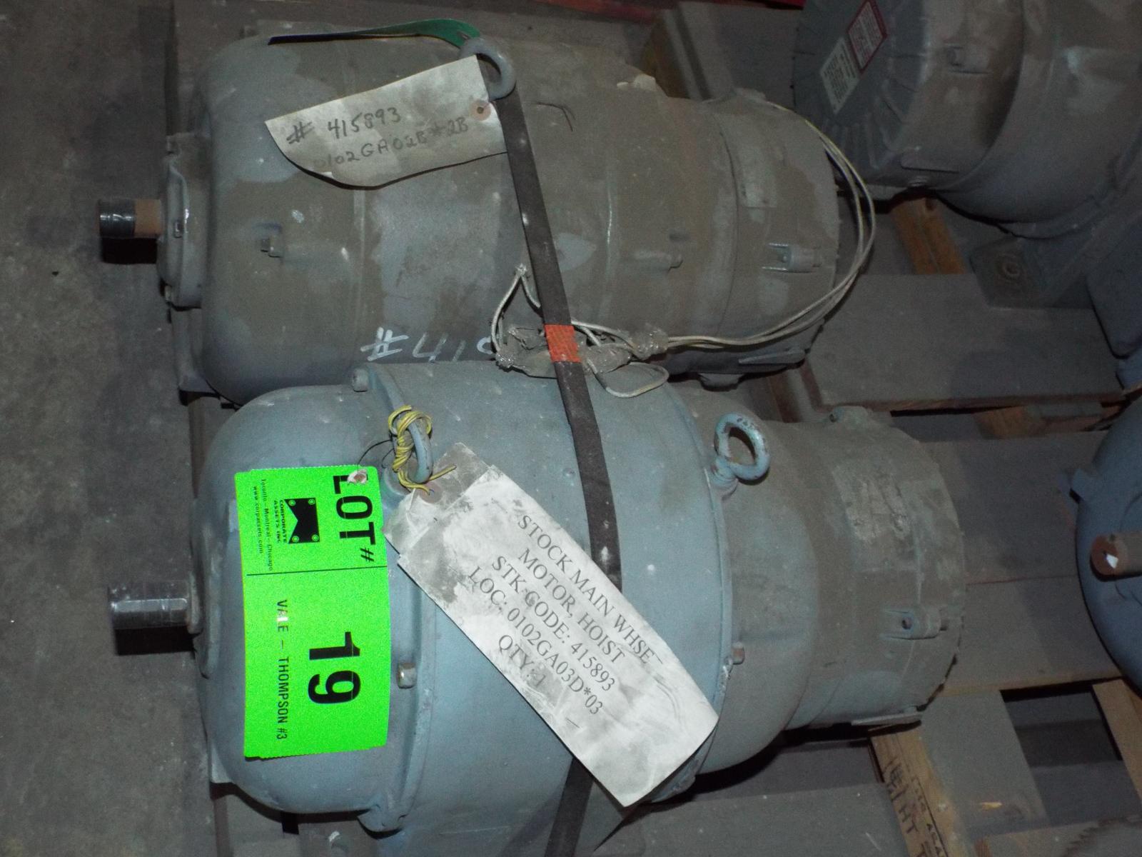 LOT/ (4) REULAND HOIST MOTORS 7.5HP/1800RPM/575V/3PH/60HZ/254U WITH MAGNETIC BRAKE (PLT 6L) - Image 5 of 5