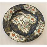 A Chinese porcelain plate with blue glaze ground and floral panel design.