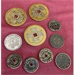 A collection of 10 Chinese coins to include Ban Liang style coins with central square shaped hole.