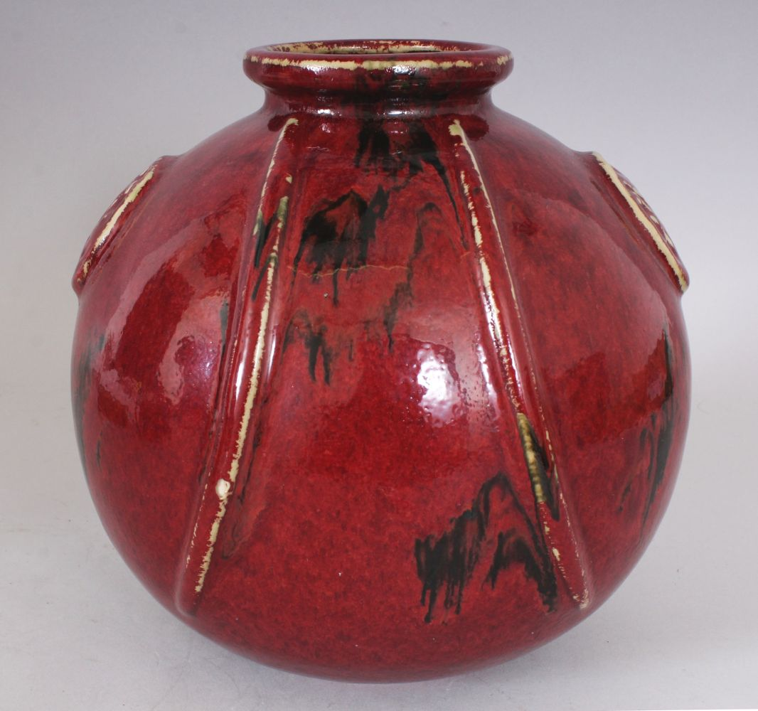 AN UNUSUAL JAPANESE FLAMBE GLAZED & MOULDED STUDIO POTTERY PORCELAIN VASE,, 19.8cm wide, 20.3cm - Image 4 of 5