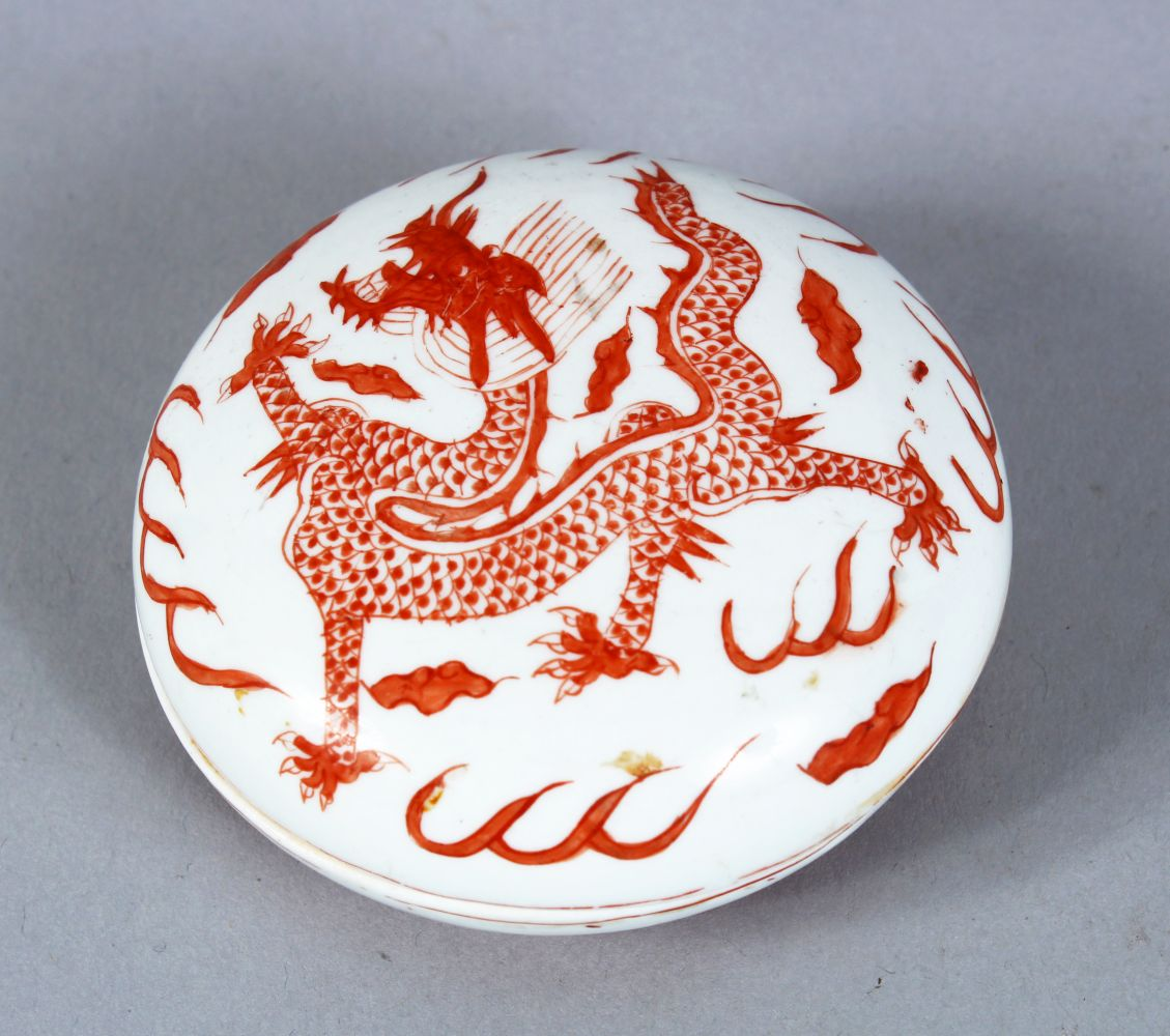 A 19TH / 20TH CENTURY CHINESE IRON RED PORCELAIN BOX & COVER, the body ith iron red decoration of