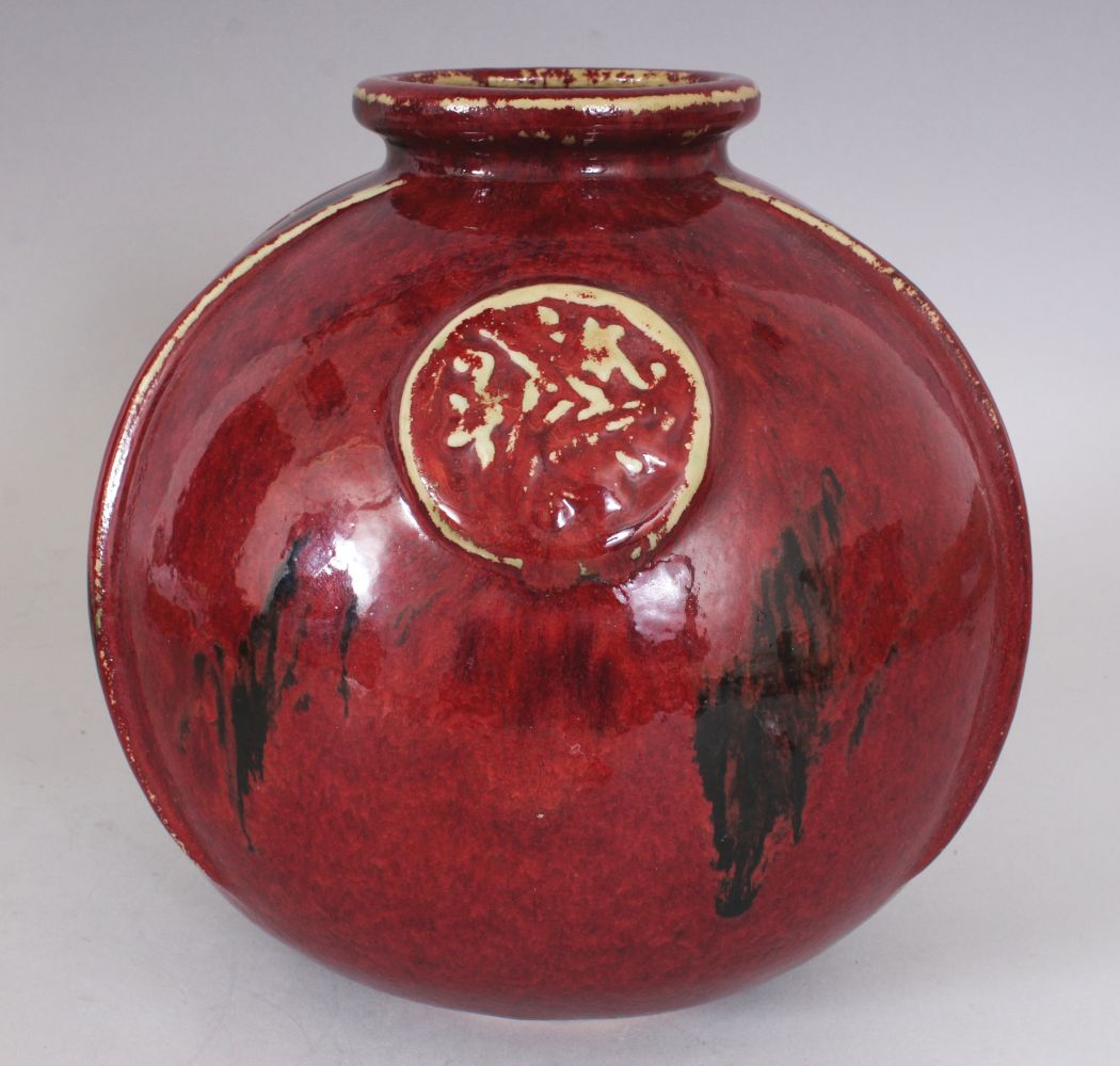 AN UNUSUAL JAPANESE FLAMBE GLAZED & MOULDED STUDIO POTTERY PORCELAIN VASE,, 19.8cm wide, 20.3cm - Image 3 of 5