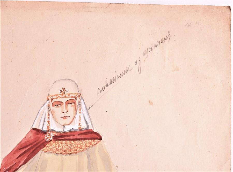 Natalia Goncharova (1881-1962) Russian Three mid-20th century original watercolour costume designs - Image 4 of 17