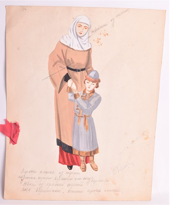 Natalia Goncharova (1881-1962) Russian Three mid-20th century original watercolour costume designs - Image 14 of 17