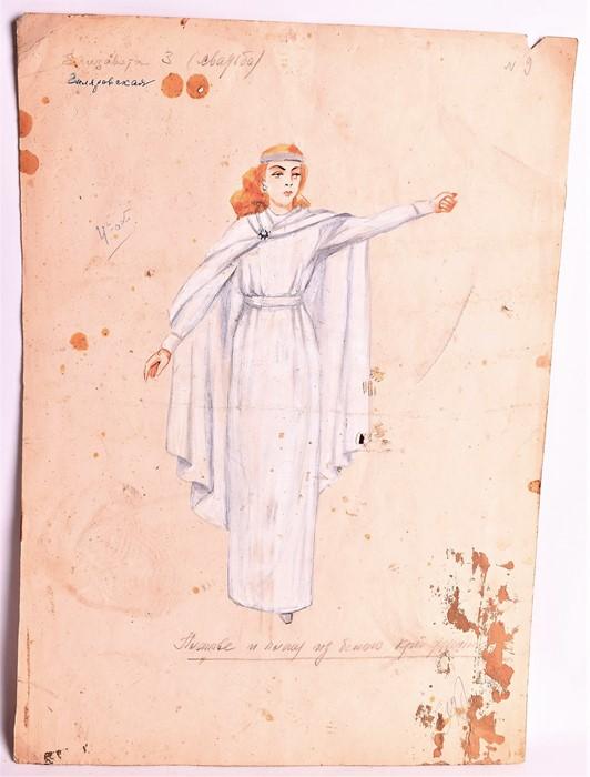 Natalia Goncharova (1881-1962) Russian Three mid-20th century original watercolour costume designs - Image 9 of 17