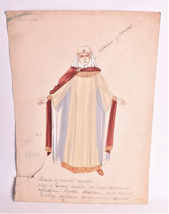 Natalia Goncharova (1881-1962) Russian Three mid-20th century original watercolour costume designs - Image 3 of 17