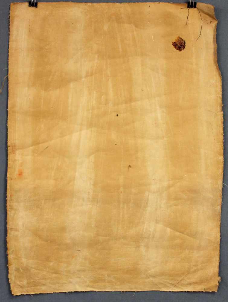 Lot 50 - Yama / Ma - ning nag- po? Mandala / Thangka, China / Tibet alt.65 cm x 47,5 cm. Gemälde. Mittlere