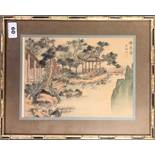 A Chinese silk woven tablecloth, size 197 x 136cm together with two further silk panels and a framed
