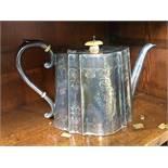 Plated tea pot