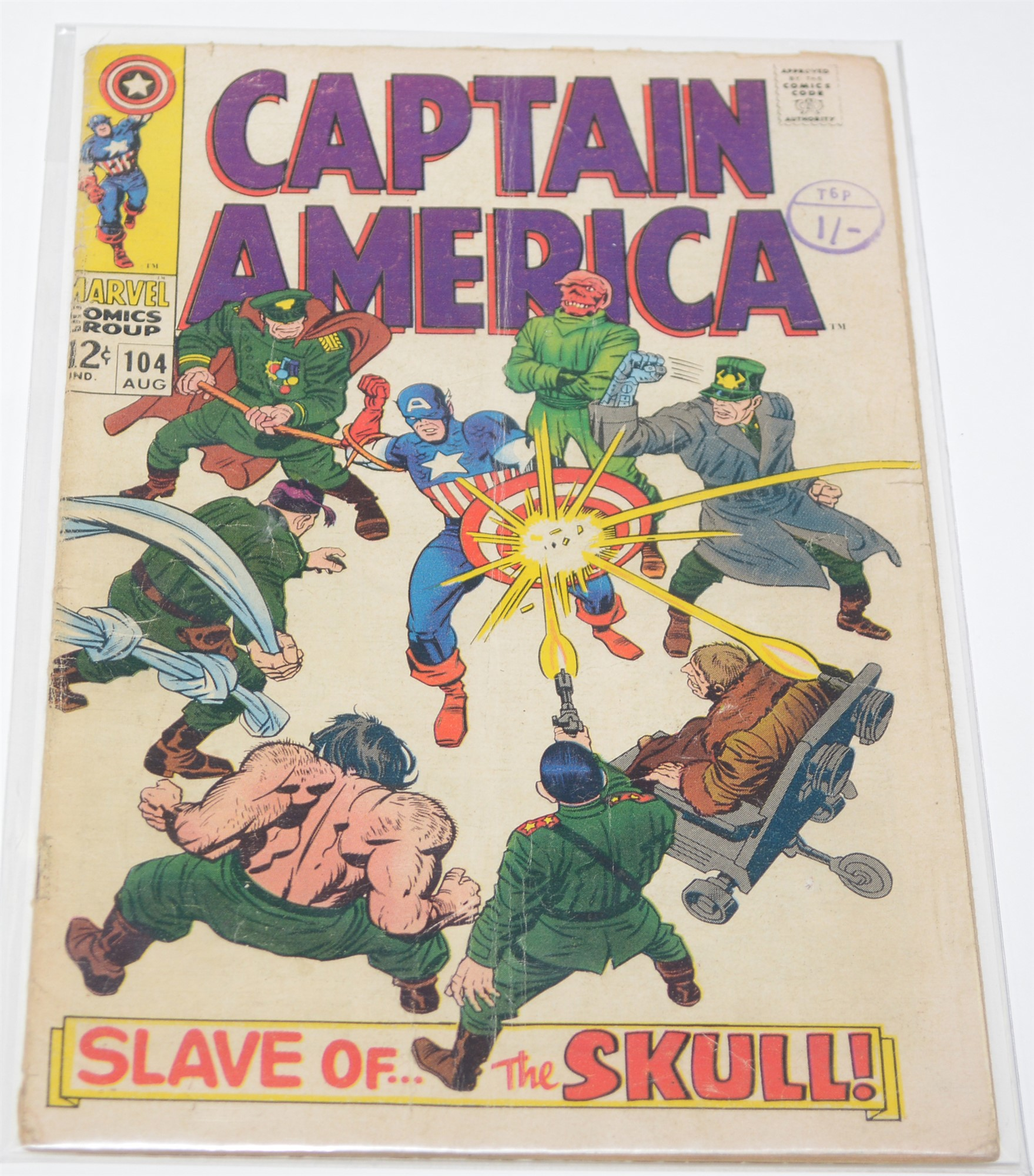 Captain America No. 101, 103, 104 and 107. - Image 3 of 4