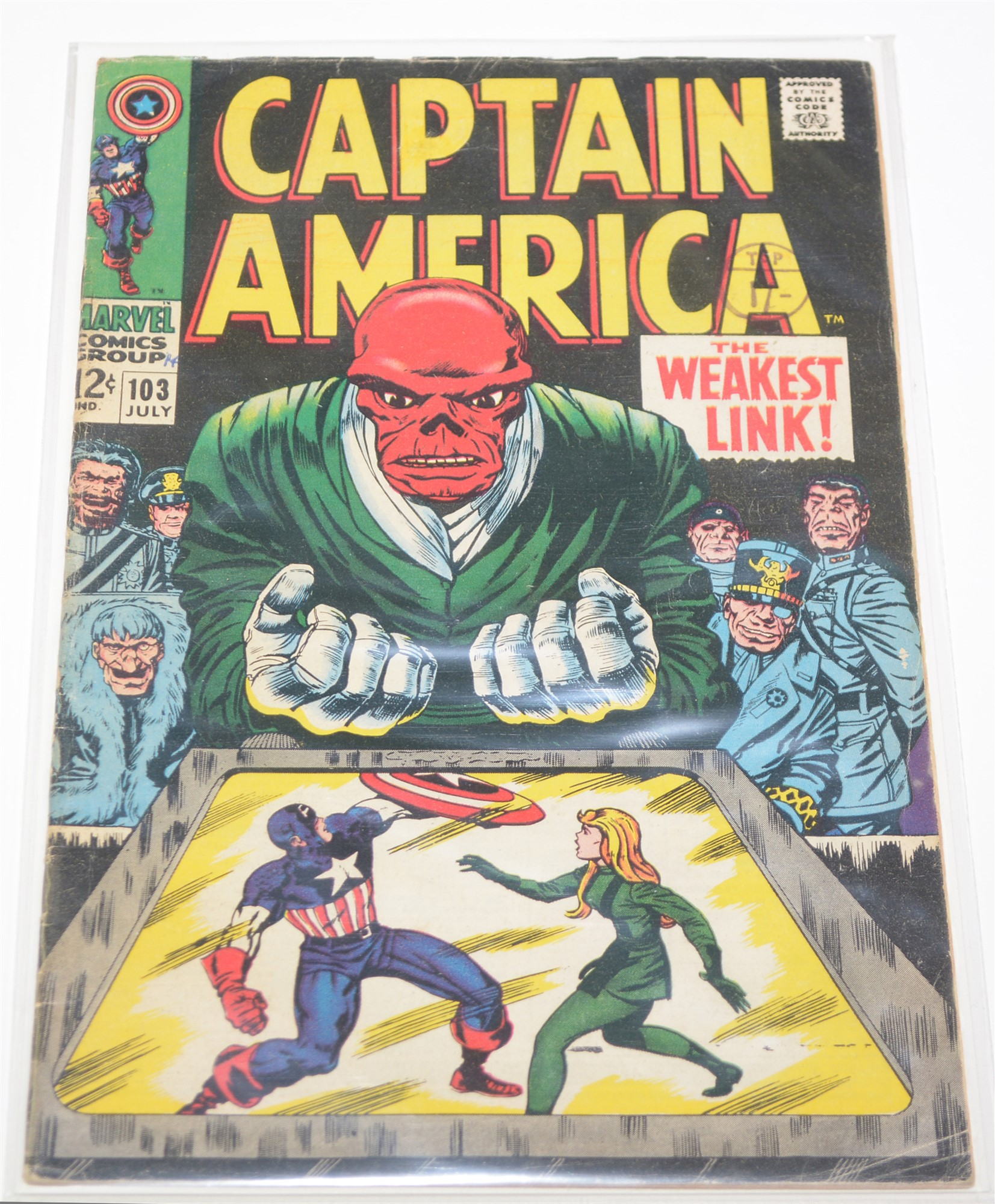 Captain America No. 101, 103, 104 and 107. - Image 2 of 4