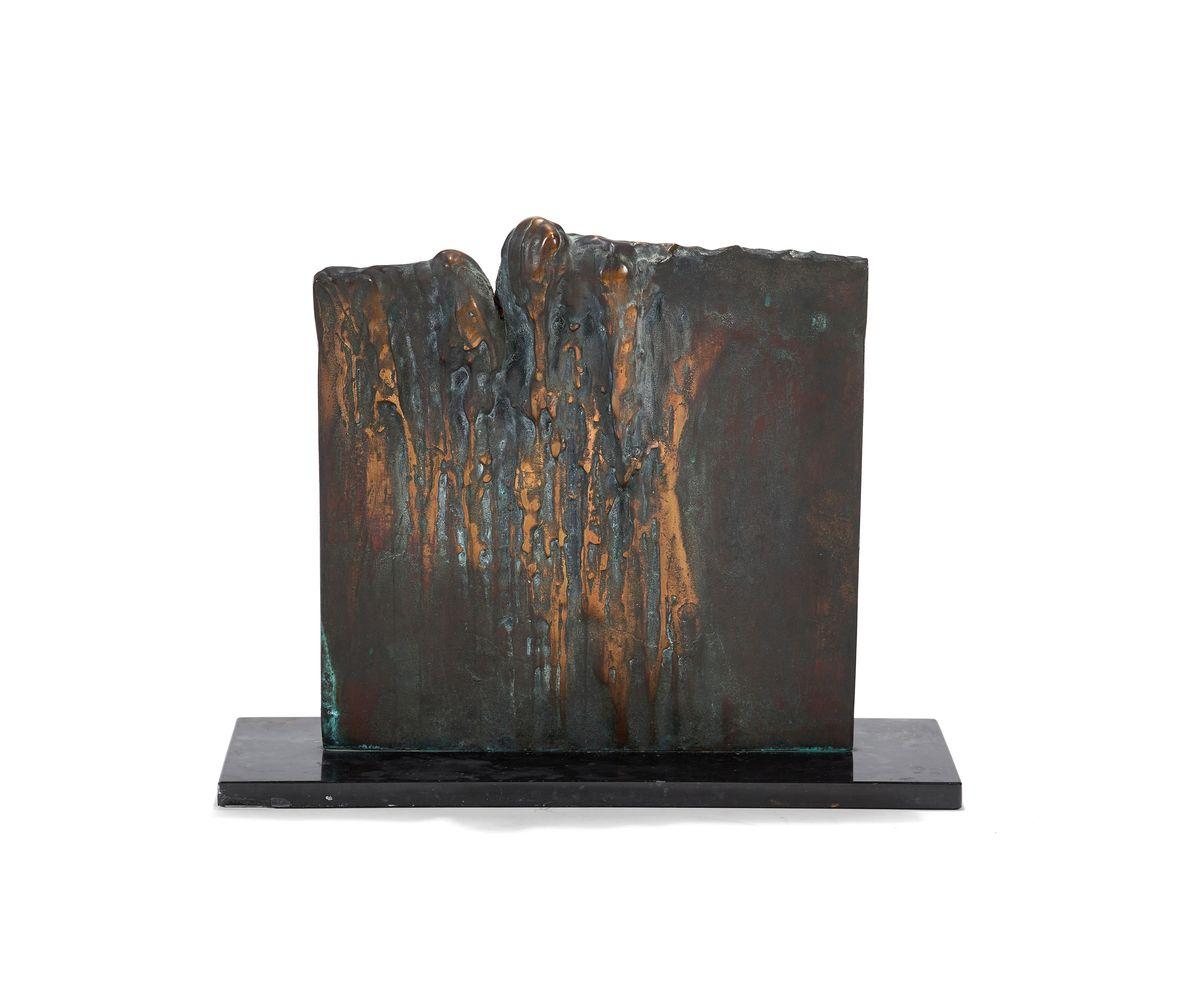 λ Yunus Haider ARBS (b. 1943) Opus 1972/03 - Screen Bronze 47cm high overall