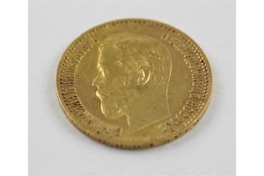 Goldm220nze 900ooo Gelbgold 5 Rubel Von 1898 Zar Nikolaus Dm