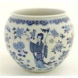 A blue and white Oriental jardiniere, decorated with figures in traditional dress and flowers.