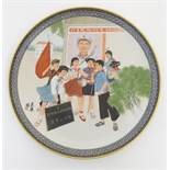 A Chinese propaganda plate depicting protesting children. Character marks under. Approx.