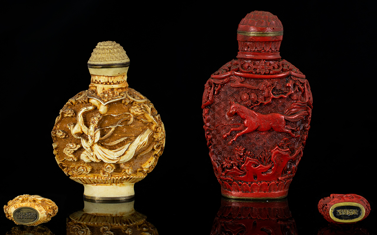 Lot 17 - Chinese 19thC Deeply Carved Ivory Snuff Bottle character marks to underside of bottle, Height 2.