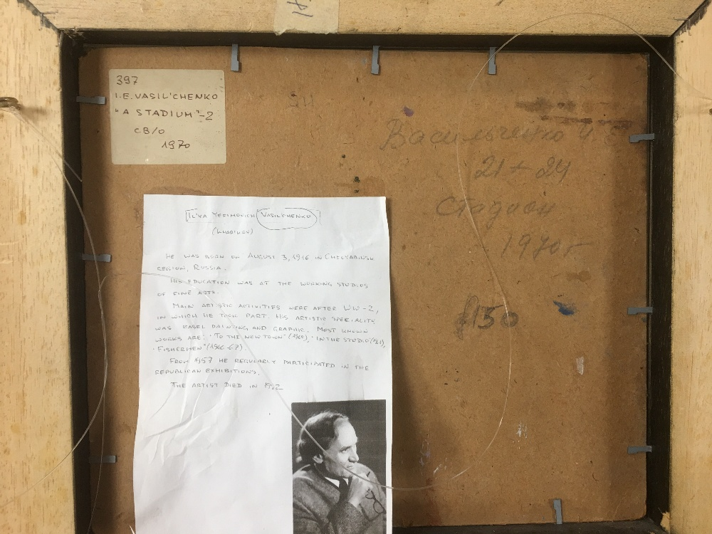 Lot 532 - VASILCHENKO ILYA EFIMOVICH (1916-1992) A FRAMED AND GLAZED OIL ON BOARD ENTITLED 'THE STADIUM', 31CM