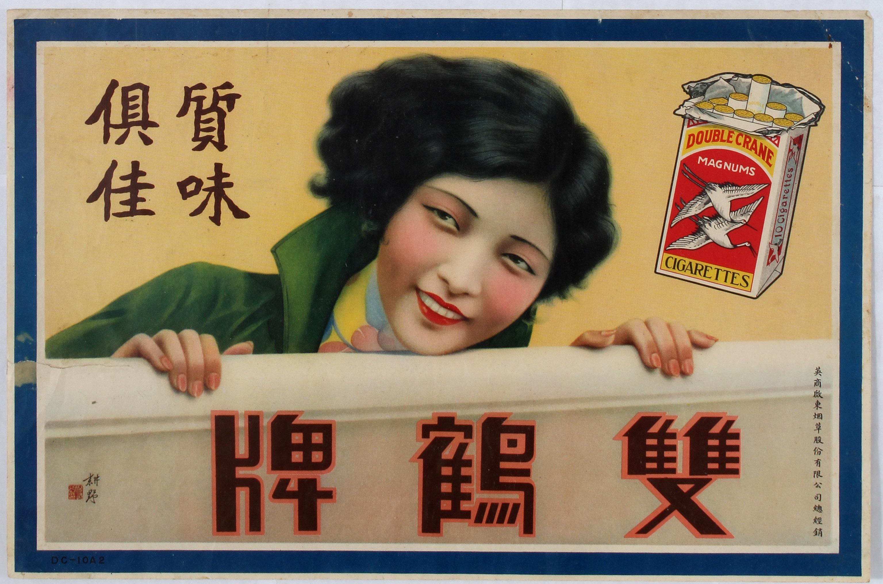 Advertising Poster Art Deco China Cigarettes Double Crane BAT