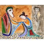 Werner Gilles. Salome bittet Herodes um das Haupt des Johannes. Aquarell. 1940. 48,0 : 61,5 cm.