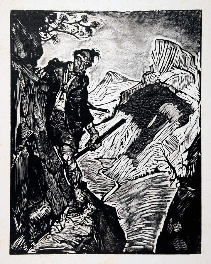 Arminius Hasemann. – Die graphischen Zyklen - Vom edlen Weidwerk. Sieben Holzschnitte. 1932. - Image 2 of 2