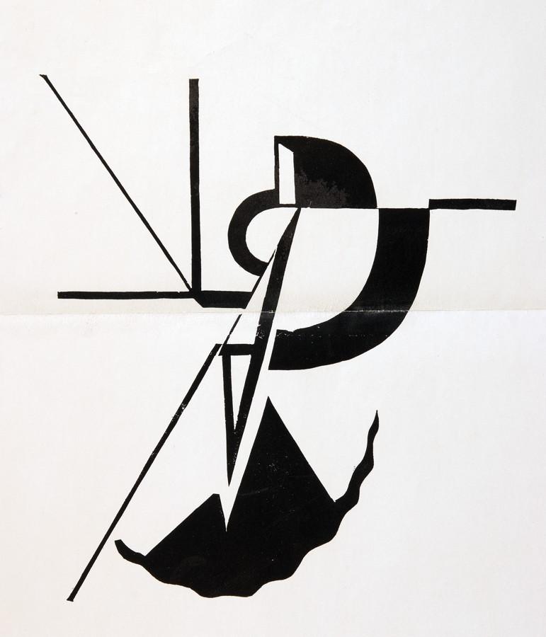 Het Overzicht - A. C. Willink (1900–1983). Komposition. Holzschnitt. 24,0 : 14,0 cm (34,0 : 23,8 - Image 3 of 3