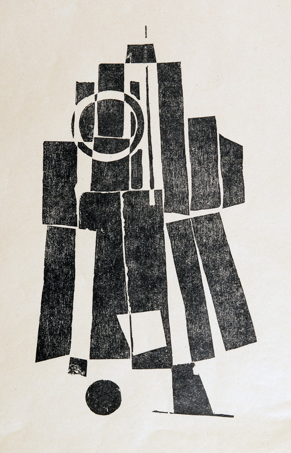 Het Overzicht - A. C. Willink (1900–1983). Komposition. Holzschnitt. 24,0 : 14,0 cm (34,0 : 23,8