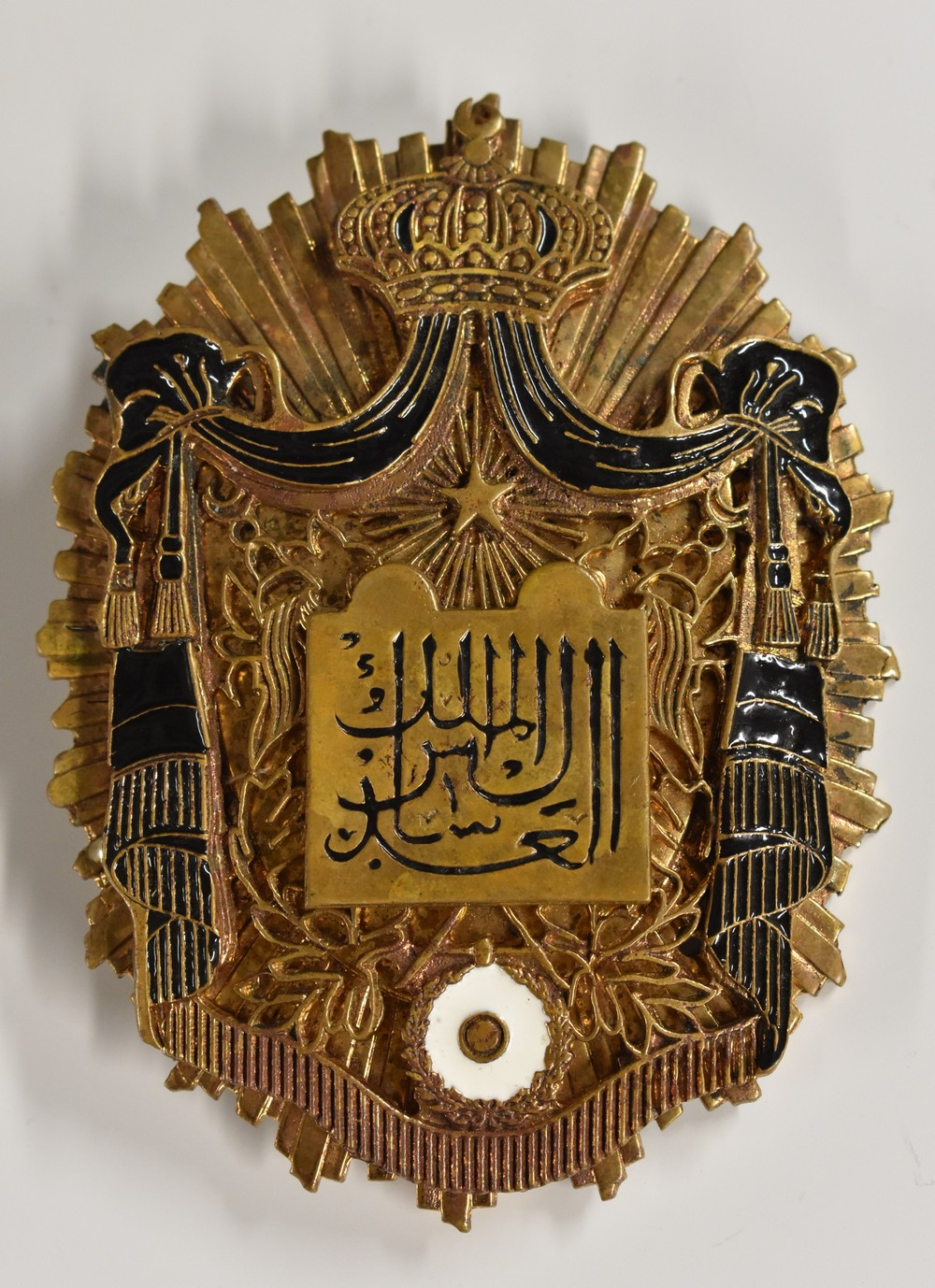 Lot 3620A - Medal, Ottoman Empire, Kingdom of Egypt, Order of the Khedive, probably silver gilt,