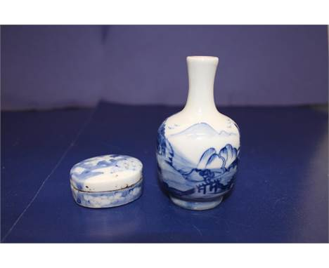 A small antique Chinese bottle vase & lidded pot