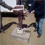 Johnson 7.5 boat motor