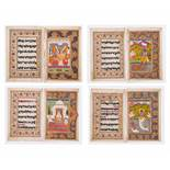 EIGHT MINIATURE PAINTINGS DEPICTING DEITIES - INDIA, 19th CENTURYMiniature painting with colors