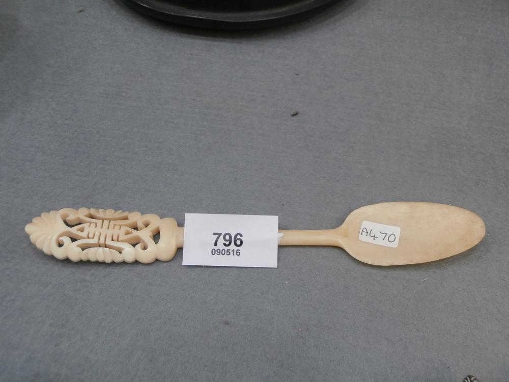 Oriental Carved Bone Spoon