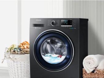 Pallet of 1 Samsung Premium Washing machine. Latest selling price £369*£419 - Image 2 of 7
