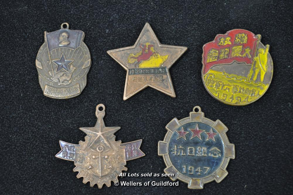 Lot 7222 - Five Chinese medals.