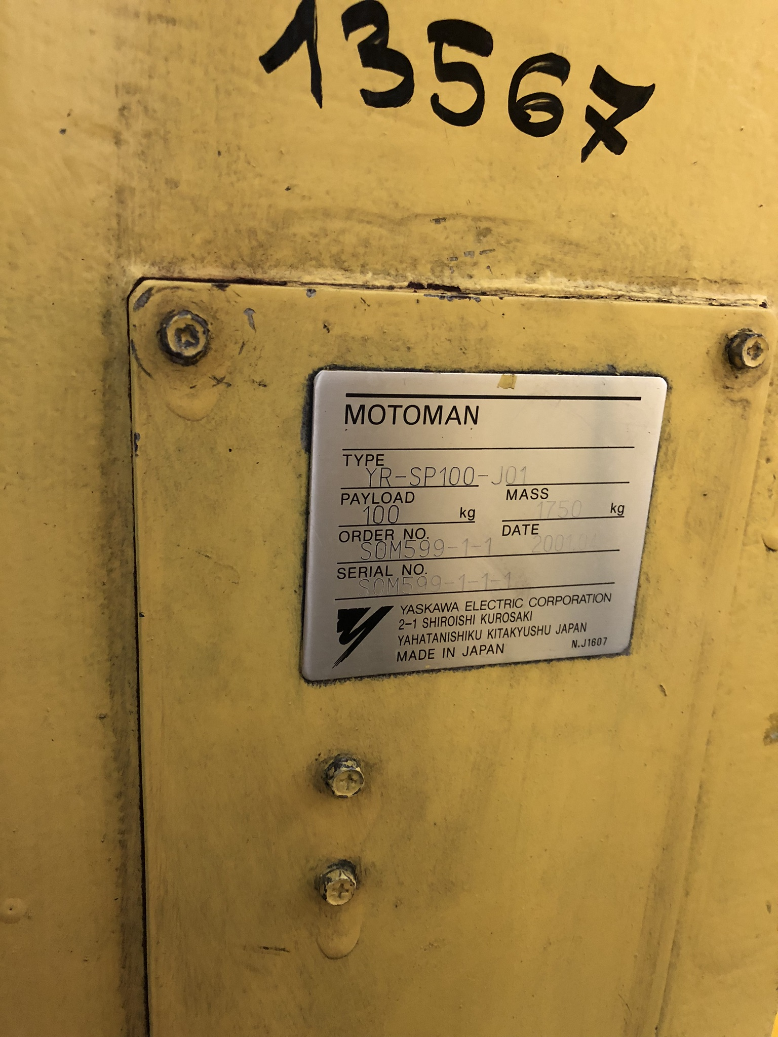 Lot 165 - Motoman YRSP100-J01 Robot Arms, serial no. SOM599-1-1-1, year of manufacture 2004, with hoses, 100kg
