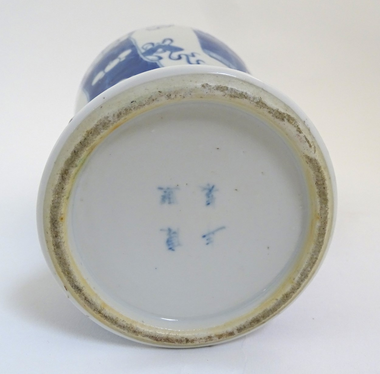 Lot 37 - A Chinese, blue and white baluster vase decorated with prunus flowers,
