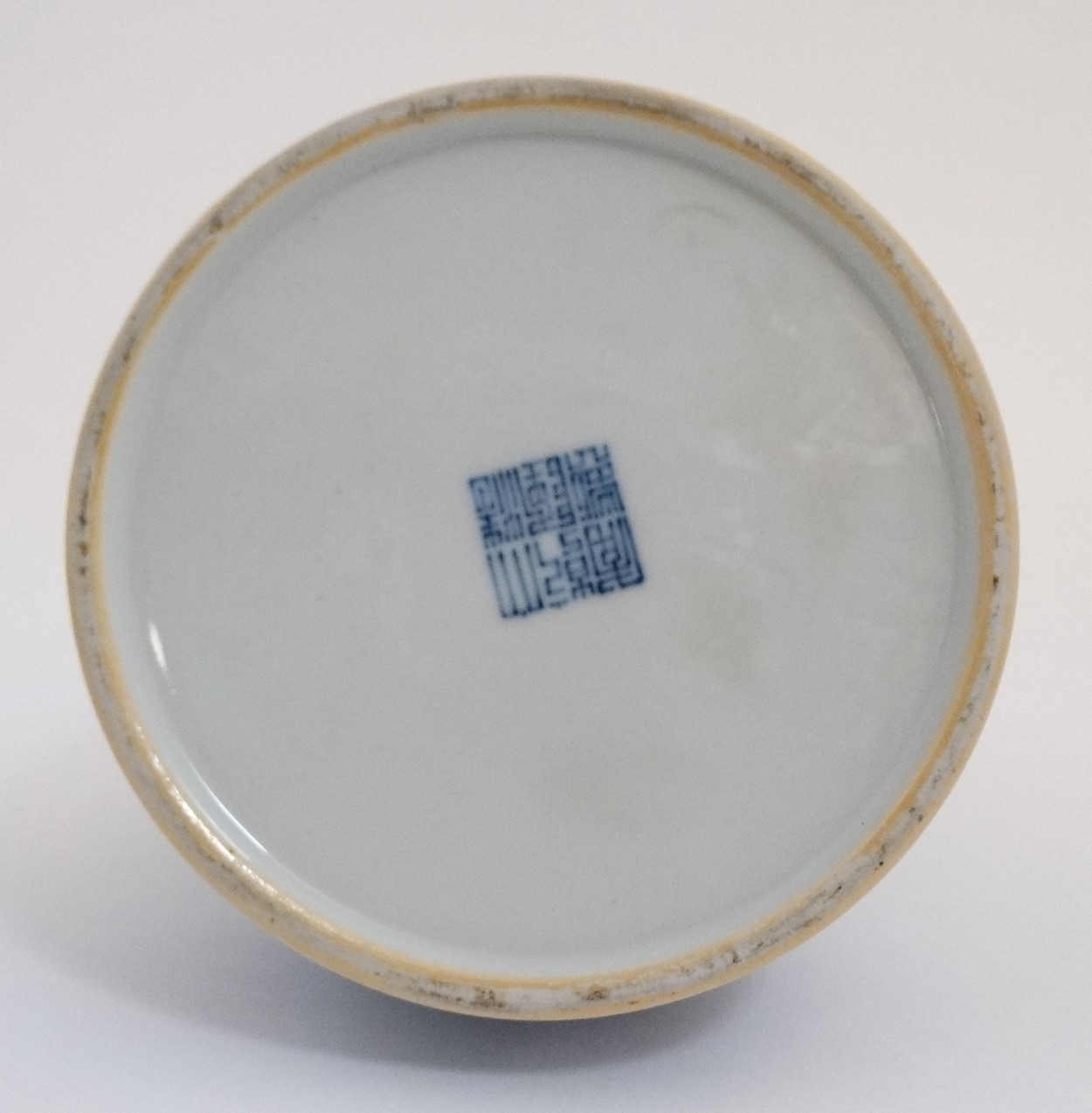 Lot 27 - A Chinese blue and white,