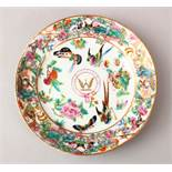 A GOOD 19TH CENTURY CHINESE CANTON ARMORIAL FAMILLE ROSE PORCELAIN PLATE, the plate decorated with