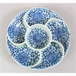 A 19TH / 20TH CENTURY CHINESE BLUE & WHITE PORCELAIN SPICE TRAY, the tray with formal rosette and