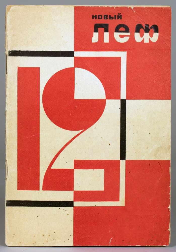 Novyi LEF. No. 12. Moskau, Gosizdat Dezember 1928. Mit vier fotografischen Abbildungen auf Tafeln.
